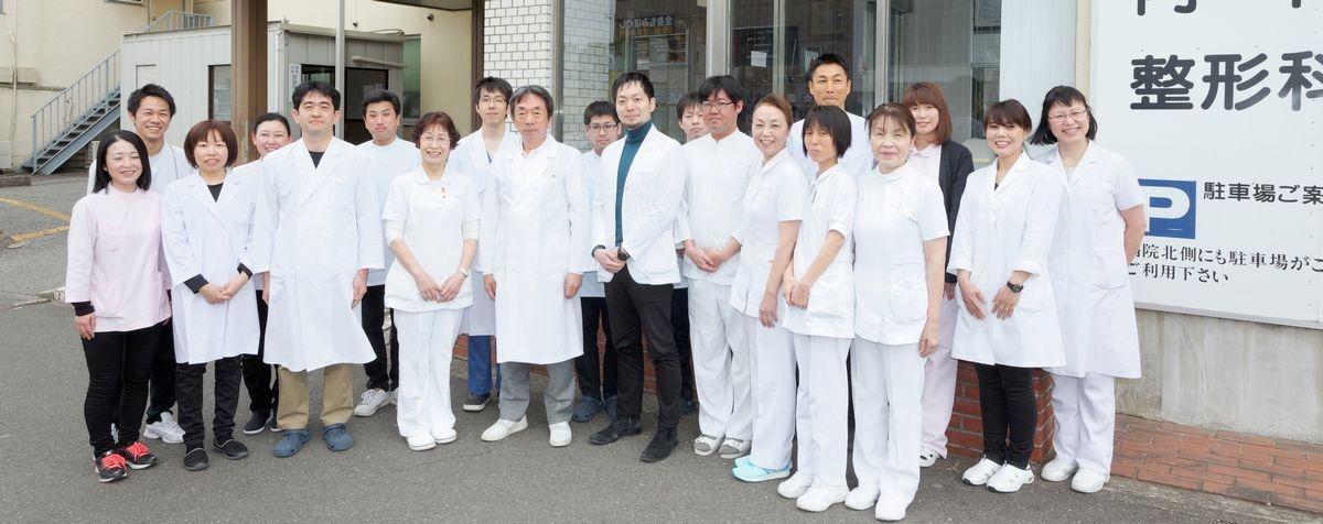 日吉台病院