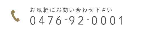 tel_bnr.png
